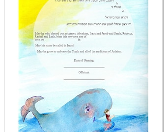 Jonah & The Whale Baby Naming / Brit Milah Certificate