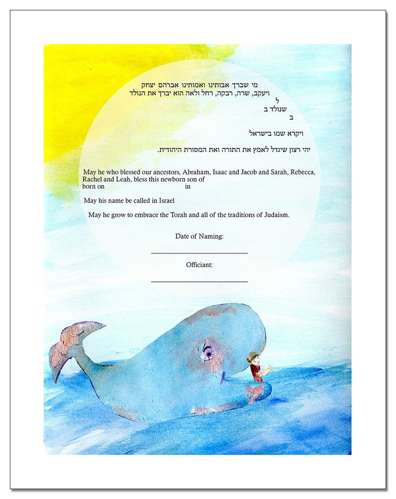 Jonah & The Whale Baby Naming / Brit Milah Certificate image 0