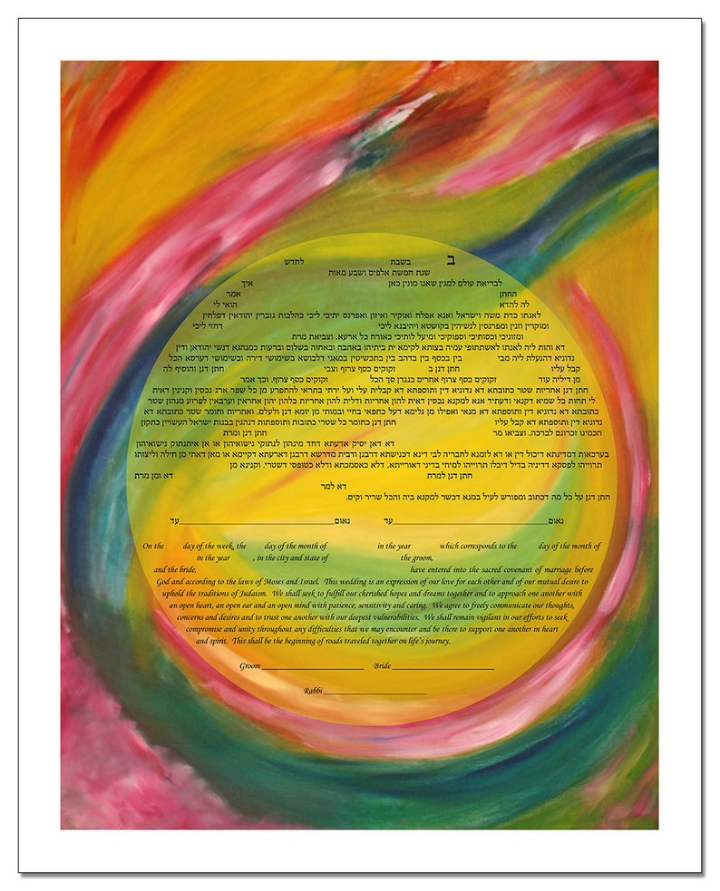 Creation Ketubah image 0