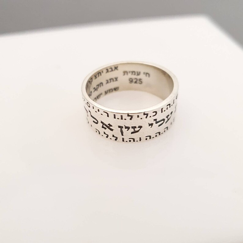 Israeli jewelry designer unique ring against the evil eye A ring with verses from the Bible Jewish reception ring 925 silver