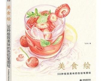 Food illustration - 38 beautiful food illustration tutorial, colored pencil painting