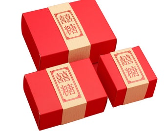 20 DIY Double happiness candy box, wedding candy box, paper wedding favor box, Chinese wedding favor box
