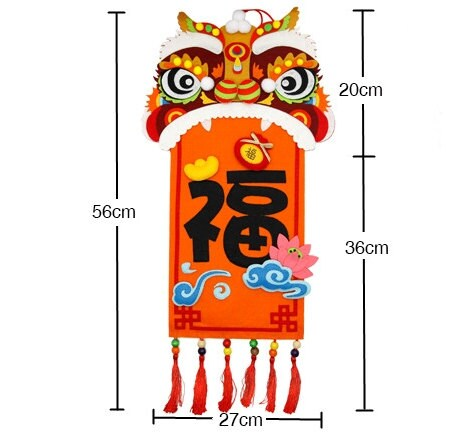 Pre-cut felt kit - Chinese New Year Lion dance decoration ...
