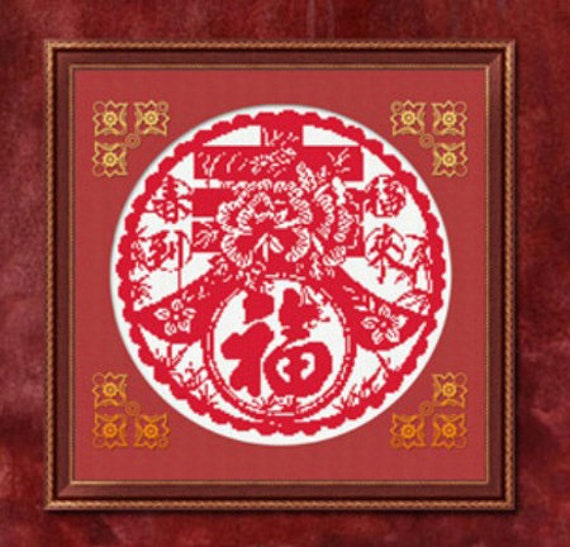 Dmc Cross Stitch Kit Chinese Fook Character Chinese New Year Etsy