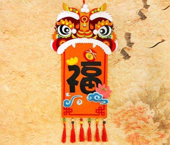 Pre-cut felt kit - Chinese New Year Lion dance decoration ...