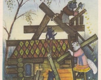 Vintage Soviet postcard (1958), Russian fairy tale Illustration Cat's House, artist Yury Vasnetsov, Russian traditional art