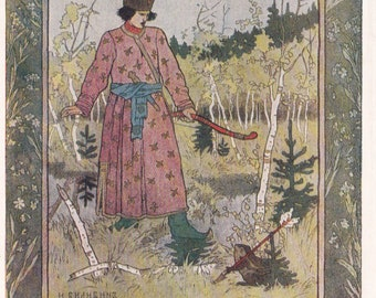 Vintage USSR Russian postcard 1956 Russian folktale by Bilibin Baba Yaga evil WITCH in Russian fairy tale White Duck Black magic