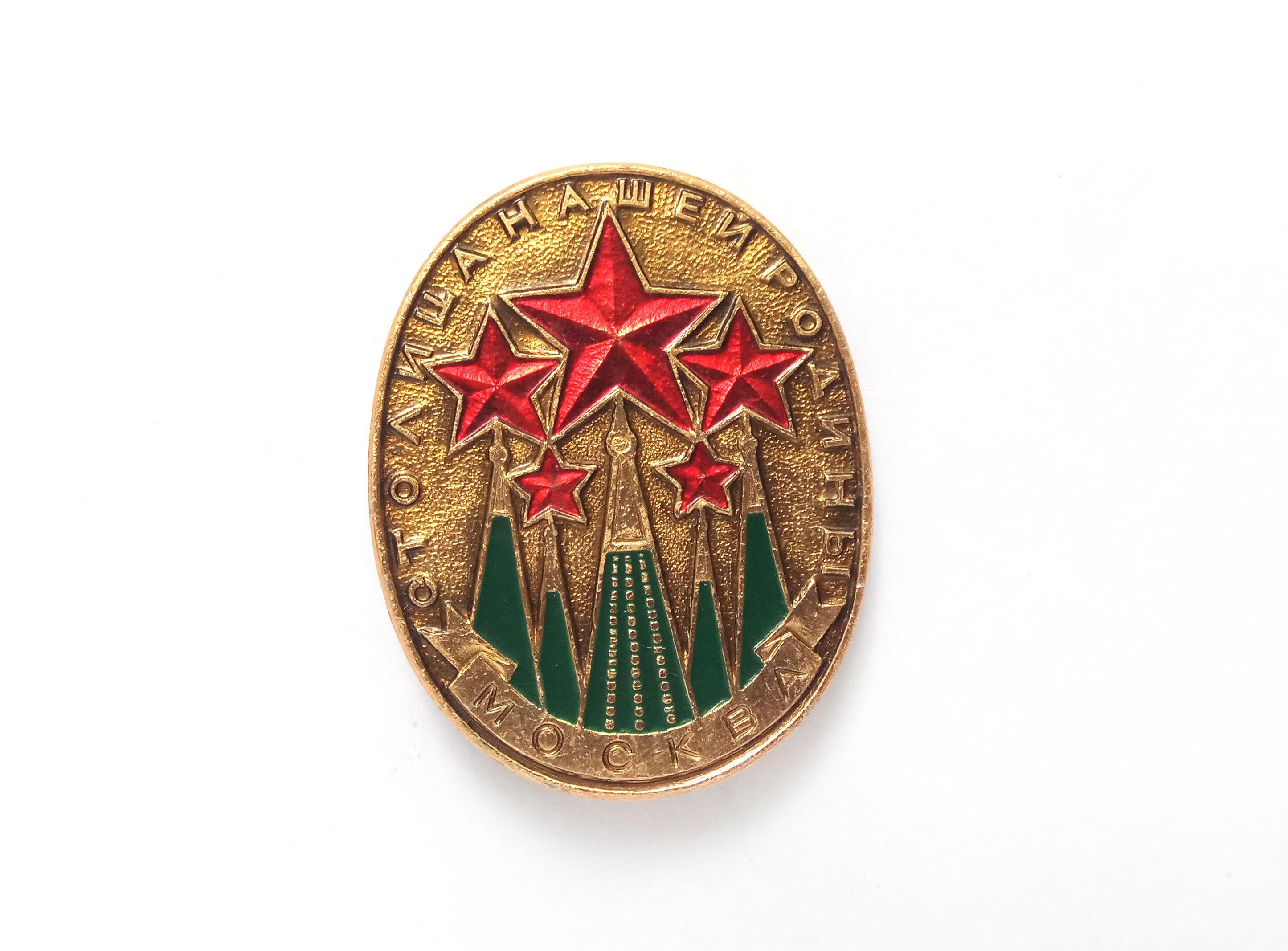 Moscow Kremlin red stars vintage enamel pin, Vintage Soviet memorabilia,  badge brooch Russia city view architecture history