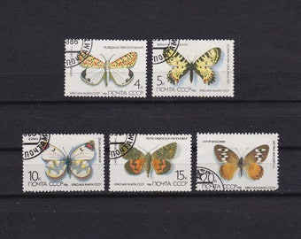 Vintage stamps, Endangered butterflies of Soviet Union, Russian postage stamps cancelled CTO 1986 nature insects paper ephemera