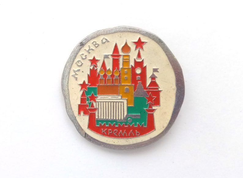 Moscow Kremlin vintage enamel pin, Vintage Soviet memorabilia, badge brooch  Russia city view architecture history