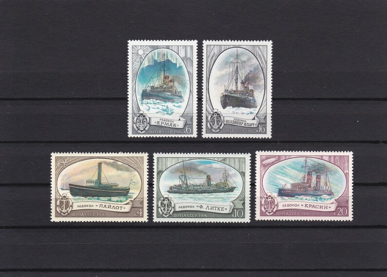 Vintage stamps Ice breaker ships of Russia Soviet postage image 0