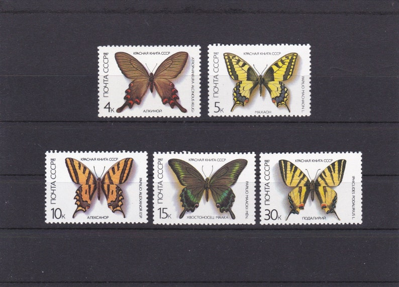 Vintage stamps Endangered butterflies of Soviet Union image 0