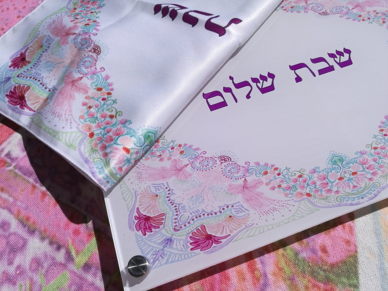 handmade made in Jerusalem Judaica satin bread cover and  assorted  Plexi Challah Board Shabbat set-medium size
