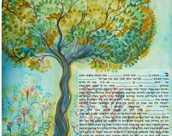 chabad ketubah-printable pdf-automatic download- from an original watercolor-ready to fill- 16.5 x 23.4""