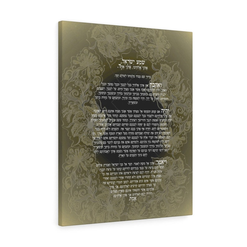 Yellow Golden Shema Israel-Hebrew version-Prayer-Canvas Gallery Wraps-made in USA