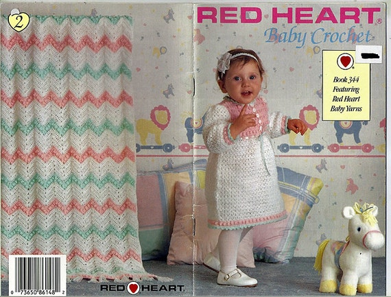 Red Heart Baby Crochet Pattern Book 344 Featuring Red Heart Etsy