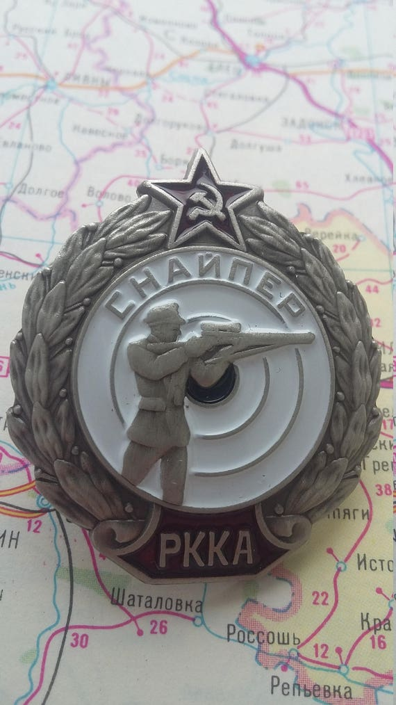 Sniper USSR Russian Army Excellence Metal Badge Award