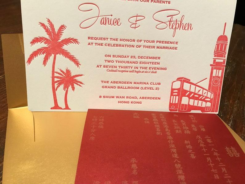 letterpressed custom modern DEPOSIT Asian wedding Chinese wedding letterpress wedding invitations Red shimmer metallic Belly Band