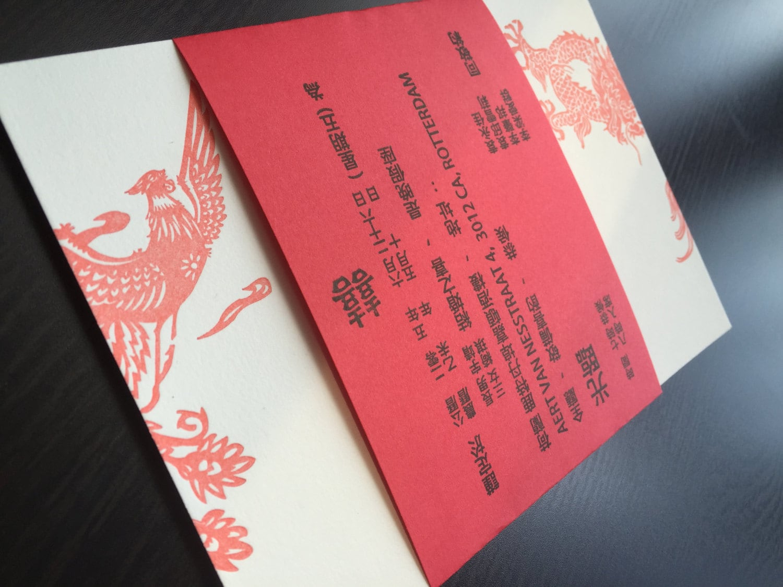 letterpress wedding invitation custom design Chinese | Etsy