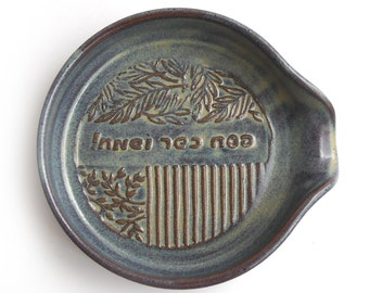 """Passover gift - Pottery spoon holder made in Israel """"Pesach Sameach ve Kasher"""""""