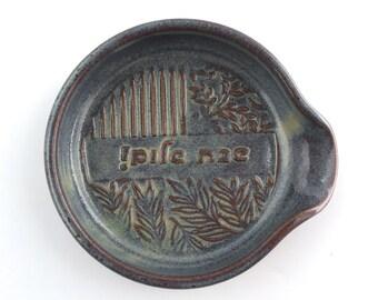 Ceramic spoon rest / Wine bottle coaster - Shabbat Shalom - Written in Hebrew gifts