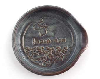 Jewish new year gift - Hebrew inscribed pottery spoon rest SHANA TOVA - Doubles as a wine coaster