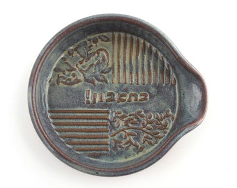 Spoon rest holder and wine coaster - Hebrew - Jewish table decor
