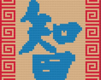 Chinese Wisdom Afghan, C2C Crochet Pattern, Written Row by Row Color Counts