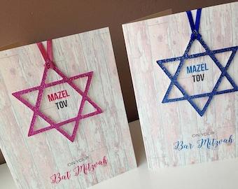 Mazel Tov on your Bar/Bat Mitzvah - Sparkly Star of David - Rustic Barnboard - greeting card