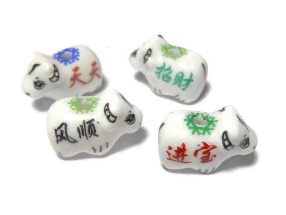 Porcelain cow beads, 4 piece lot, red blue green black assorted lots ceramic small beads, Kawaii cow beads, Kanji Japanese symbols  on sides