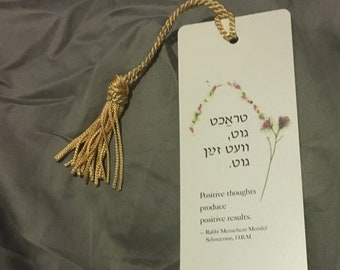 Rebbe - Trakht Gut - Positive Thoughts Produce Positive Results
