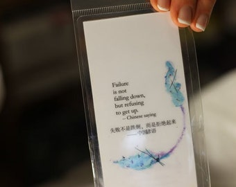 Chinese-English Inspirational Magnet-Bookmark