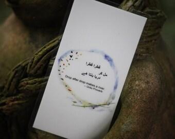 Urdu Bookmark or Magnet - Drop After Drop Makes a River