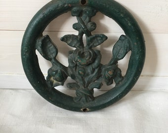 Decorative Garden Piece II