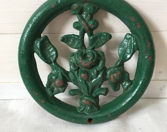 Decorative Garden Piece III