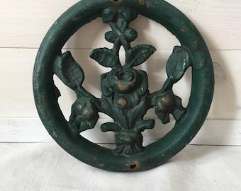 Decorative Garden Piece I