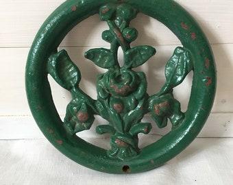Decorative Garden Piece III