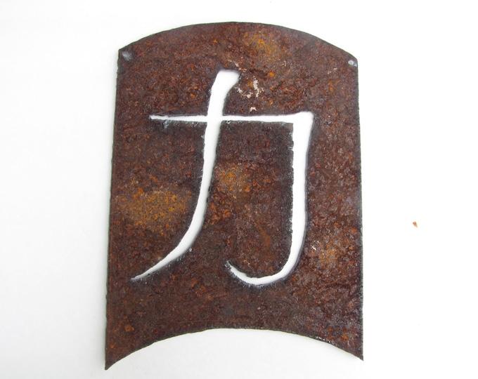 Strength Energy Kanji, Asian Symbol Garden Art, Japanese Symbol, Asian Home Decor, Feng Shui Decor,  Recycled Metal Wall Art