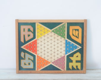 Vintage Chinese Checkers/Checkers Game Board GameBoard Only Wall Decor