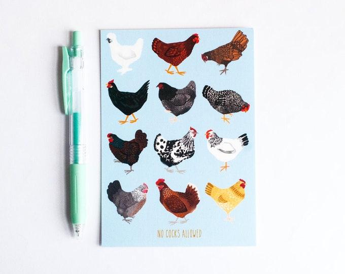 No Cocks Allowed Print | Chicken Print | Hen Print | Funny Chicken Postcard