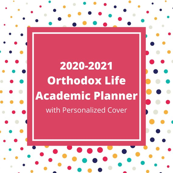 2020-2021 Orthodox Life Academic Planner with Personalized Cover