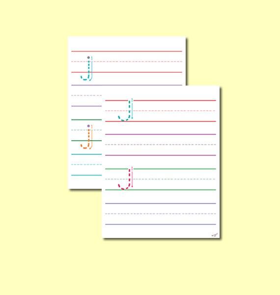 letter j worksheet color coded traceable letter j practice etsy. Black Bedroom Furniture Sets. Home Design Ideas