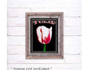 Tulip Print, Tulip Wall Art, Tulip Painting, Tulip Watercolor, Tulip Home Decor, Tulip Wall Decor, Flower Wall Decor, Flower Wall Art