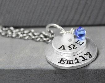 Sorority Necklace - Alpha Omega Epsilon Necklace - Name Necklace - Alpha Omega Epsilon Jewelry - Sorority Sister Gift -  Sorority Jewelry