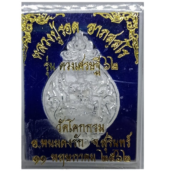 Thai Famouse Monk Jewelry Amulet Phra Sivah Mhahalaab Duang Sedhtee Lucky Busseness Trader Pendant Be 62 by Lp Rod Wat Kogrom Temple Surin