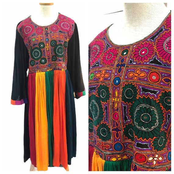 Vintage VTG 1970s 70s Multicolored Afghan Kuchi Mi