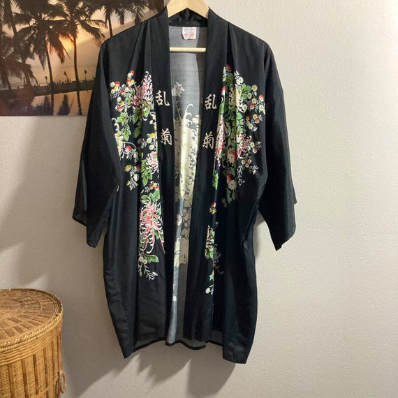 Vintage Kimono, Hand Printed Japanese Kimono