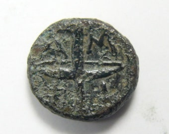 Relay race Torch and Apollo ancient bronze coin, Macedonia. Amphipolis, 357 BC, A-M-(Phi)-I around race torch  (c61212)