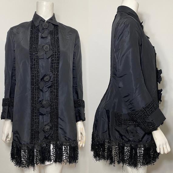 Victorian jacket C1880s