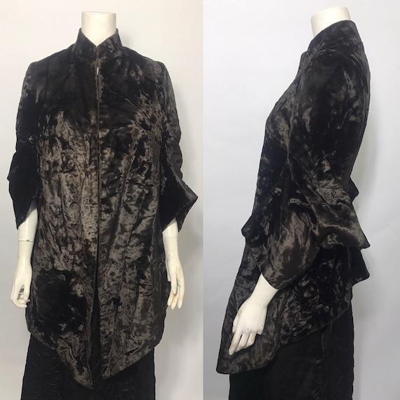 Victorian dolman c1880s, Victorian jacket or shawl